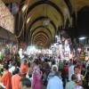 Mısır Çarşısı