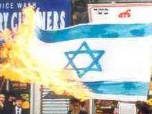 israil bayrağı