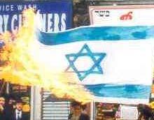 Etiket israil bayrağı
