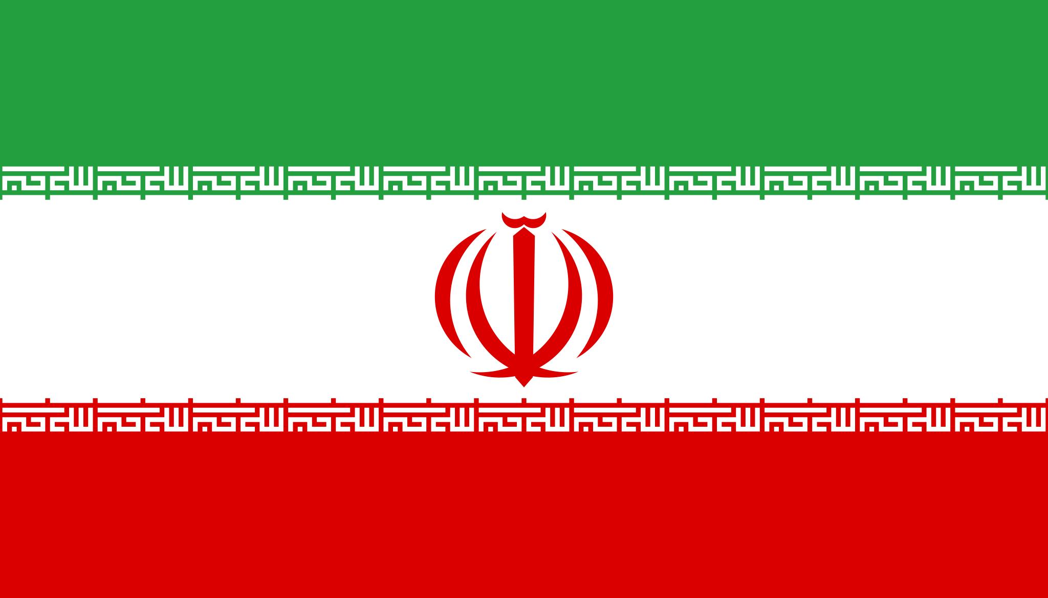 Etiket iran bayrağı