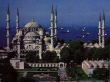 Fatih Sultan Mehmet Camii