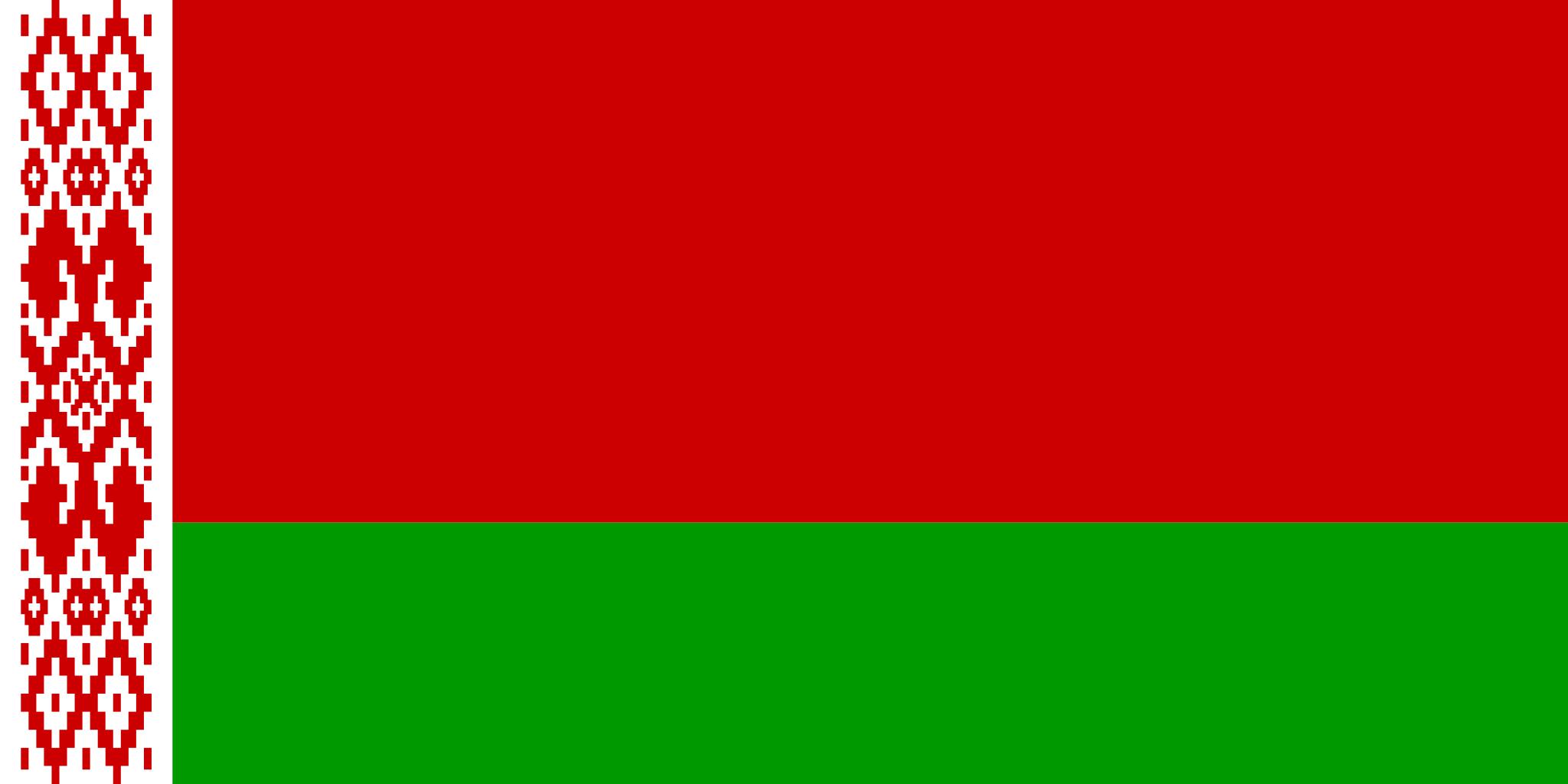 Beyaz rusya bayrağı resimleri beyaz rusya bayrağı beyaz rusya