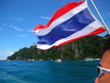 Thailand_Flag13.JPG