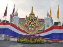 hukumet konagini tayland bayragi ile sardilar CHA 1225776 2 t.jpg